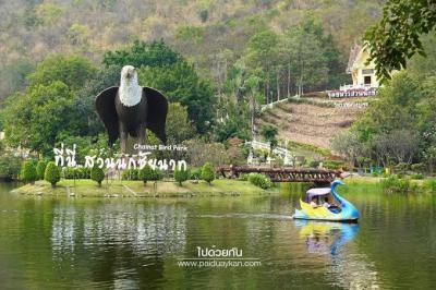 ที่ดิน 935000 ชัยนาท เมืองชัยนาท บ้านกล้วย